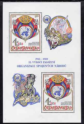 Czechoslovakia 1980 35th Anniversary of United Nations unmounted mint m/sheet, SG MS 2532, Mi BL 41