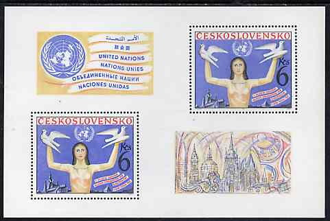 Czechoslovakia 1982 United Nations General Assembly unmounted mint m/sheet, SG MS 2627, Mi BL 48