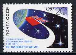 Russia 1991 Soviet-British Space Flight 20k unmounted mint, SG 6255, Mi 6200*