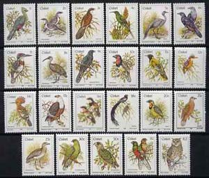 Ciskei 1981 Birds definitive set of 23 values complete unmounted mint, SG 5-21*
