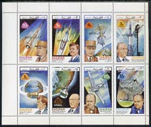 Dhufar 1972 Heads of State & Space Achievements complete perf  set of 8 opt'd APOLLO 17 unmounted mint