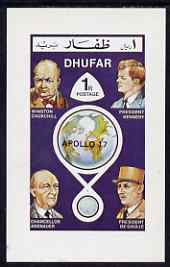 Dhufar 1972 Heads of State & Space Achievements imperf souvenir sheet opt'd APOLLO 17 unmounted mint