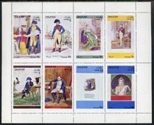 Dhufar 1972 Napoleon perf set of 8 values complete unmounted mint, stamps on personalities, stamps on history, stamps on militaria, stamps on napoleon  , stamps on dictators.