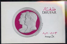 Dhufar 1972 Napoleon imperf souvenir sheet (2R value showing Cameo of N with Marie Louise) unmounted mint