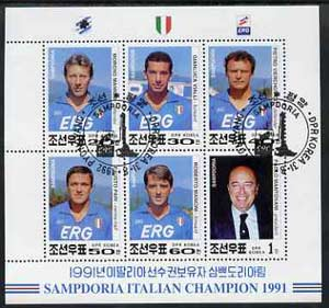 North Korea 1992 Italian Football Champions sheetlet containing set of 6 (Erg Oil Co) very fine cto used, SG N3181a