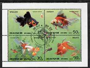 North Korea 1994 Goldfish sheetlet containing set of 4 fine cto used, SG N3367a