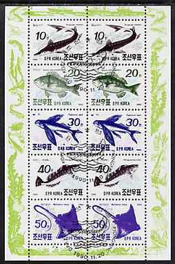 North Korea 1990 Fishes sheetlet containing 10 values (2 sets) fine cto used, SG N3008-12