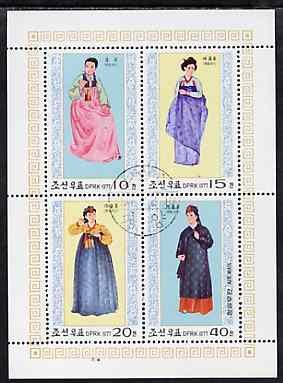North Korea 1977 National Costumes sheetlet containing set of 4 values fine cto used, SG N1590-93