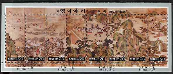 North Korea 1996 Folk Tales (Screen Painting) sheetlet containing composite set of 8 fine cto used SG MS N3583
