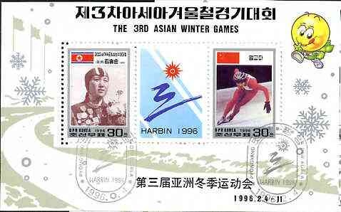 North Korea 1996 Asian Winter Games sheetlet containing set of 2 plus label fine cto used SG MS N3575