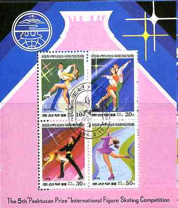 North Korea 1996 Figure Skating Championships sheetlet containing set of 4 fine cto used SG MS N3582