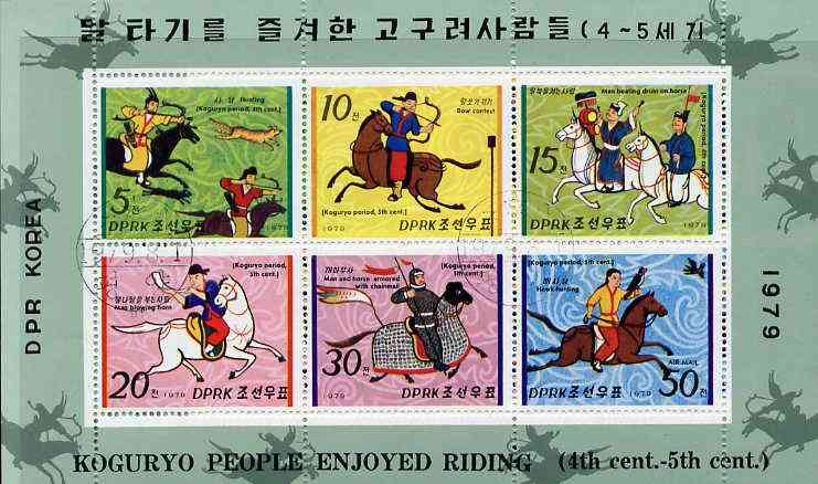 North Korea 1979 Horse-riding sheetlet containing set of 6 fine cto used, SG N1867-72