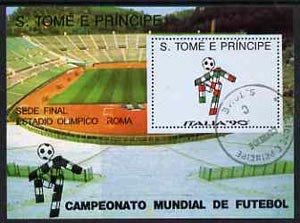 St Thomas & Prince Islands 1990 Football World Cup undenominated m/sheet (Emblem) very fine cto used