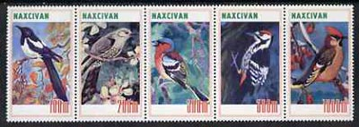 Naxcivan Republic 1997 Wild Birds unmounted mint perf strip of 5 values complete