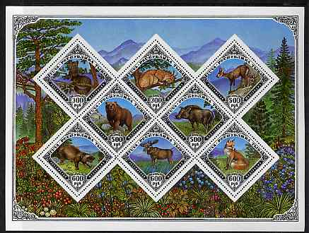 Touva 1985 Animals sheetlet containing set of 8 diamond shaped unmounted mint