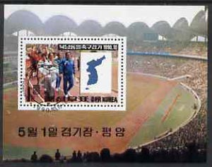 North Korea 1990 Reunification Football Match m/sheet (Teams Parading) fine cto used SG MS N2995