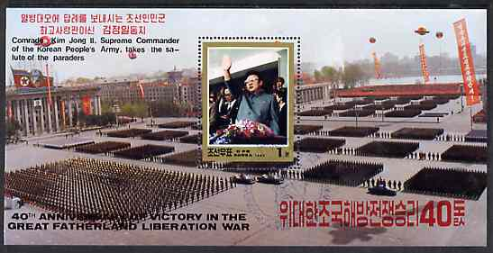 North Korea 1993 40th Anniversary of Victory 1wn m/sheet (Salute & March Past) fine cto used SG MS N3324