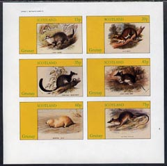 Grunay 1982 Rodents imperf set of 6 values (15p to 75p) unmounted mint