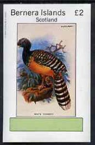Bernera 1982 Curassow imperf deluxe sheet (�2 value) unmounted mint