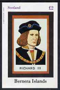 Bernera 1982 Royalty (Richard III) imperf deluxe sheet (�2 value) unmounted mint, stamps on royalty     shakespeare     richard