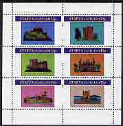 Staffa 1982 Castles #2 perf set of 6 values (15p to 75p) unmounted mint