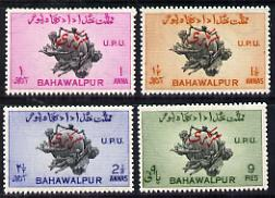 Bahawalpur 1949 KG6 75th Anniversary of Universal Postal Union set of 4 with red Arabic