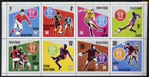 Bernera 1978 Football World Cup perf set of 8 values (1p to 30p) unmounted mint, stamps on football, stamps on sport