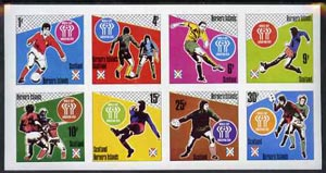Bernera 1978 Football World Cup imperf set of 8 values (1p to 30p) unmounted mint