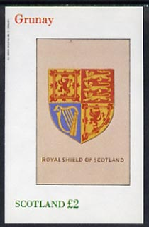 Grunay 1982 Scottish Heraldry (Royal Shield of Scotland) imperf deluxe sheet (�2 value) unmounted mint