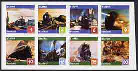 Staffa 1978 Paintings of Steam Locos imperf  set of 8 values (1p to 30p) unmounted mint