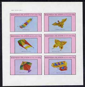 Bernera 1982 Kites (Centipede Kite, Box Kite, etc) imperf set of 6 values (15p to 75p) unmounted mint