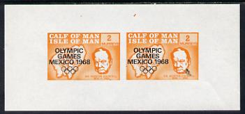 Calf of Man 1968 Olympic Games Mexico overprinted on Churchill imperf m/sheet (2 x 2m in orange) unlisted by Rosen unmounted mint