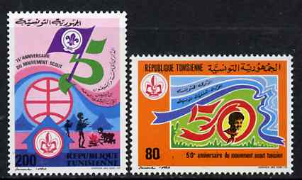 Tunisia 1982 Scout Aniversaries unmounted mint set of 2, SG 1003-4*