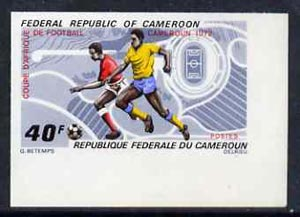 Cameroun 1972 Africa Cup Football Championships 40f (Players & Ball) imperf from limited printing, as SG 636 unmounted mint