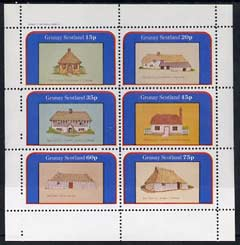 Grunay 1982 Architecture (Houses) complete perf set of 6 values (15p to 75p) unmounted mint