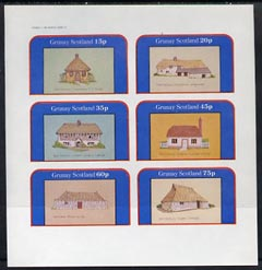 Grunay 1982 Architecture (Houses) complete imperf set of 6 values (15p to 75p) unmounted mint