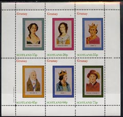 Grunay 1982 Royalty (Henry II, William IV, Henrietta Maria, etc) complete perf set of 6 values (15p to 75p) unmounted mint