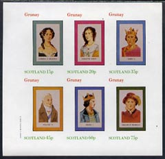 Grunay 1982 Royalty (Henry II, William IV, Henrietta Maria, etc) complete imperf set of 6 values (15p to 75p) unmounted mint