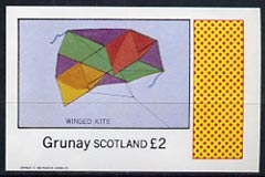 Grunay 1982 Kites (Winged Kite) imperf  deluxe sheet (�2 value) unmounted mint