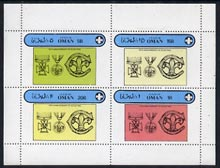 Oman 1982 75th Anniversary of Scouting (Badges) perf set of 4 unmounted mint (5b to 1r)