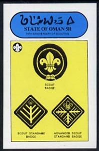 Oman 1982 75th Anniversary of Scouting (Badges) imperf deluxe sheet (5R value) unmounted mint