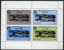 Dhufar 1982 75th Anniversary of Scouting (Sinking Ship) perf set of 4 values (4b to 1R) unmounted mint