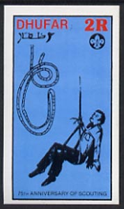 Dhufar 1982 75th Anniversary of Scouting (Knots & First Aid) imperf souvenir sheet (2R value) unmounted mint