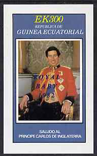 Equatorial Guinea 1982 Prince Charles imperf souvenir sheet (300ek value) opt'd ROYAL BABY 1982 unmounted mint