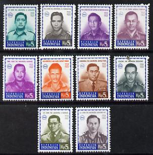 Indonesia 1966 Victims of Communist Coup set of 10 unmounted mint SG 1126-35*