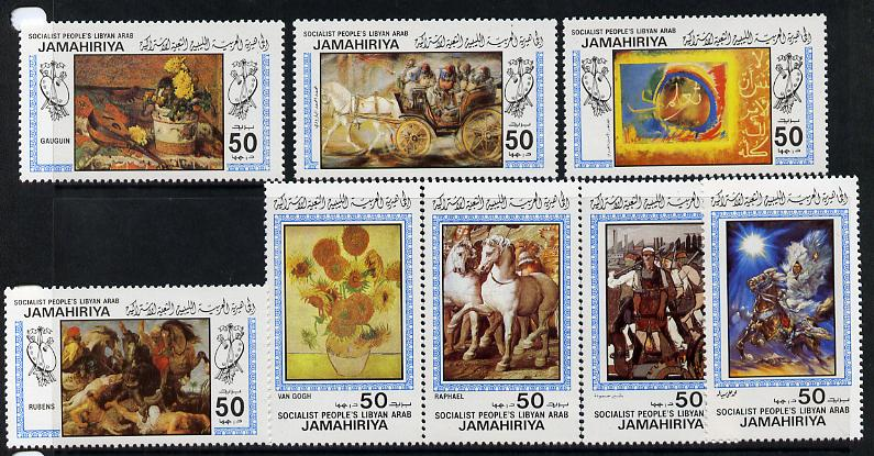 Libya 1983 Paintings set of 8 unmounted mint SG 1341-48