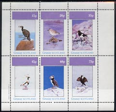 Grunay 1982 Sea Birds #02 (Cormorant, Puffin, Shag etc) perf set of 6 values (15p to 75p) unmounted mint