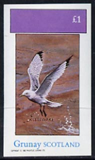 Grunay 1982 Sea Birds #02 (Kittiwake) imperf  souvenir sheet (�1 value) unmounted mint