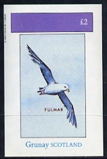 Grunay 1982 Sea Birds #02 (Fulmar) imperf  deluxe sheet (�2 value) unmounted mint
