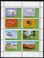 Staffa 1982 Animals & Their Habitats complete perf  set of 8 values (15p to 60p) unmounted mint